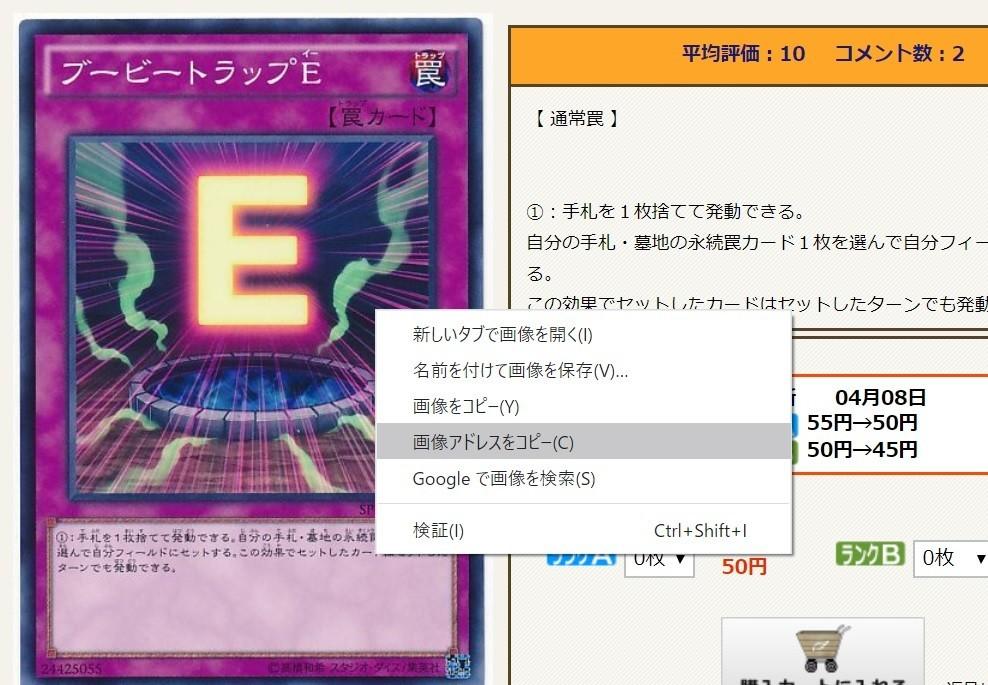 f:id:dagashiya-kei-chan:20200418143411j:plain