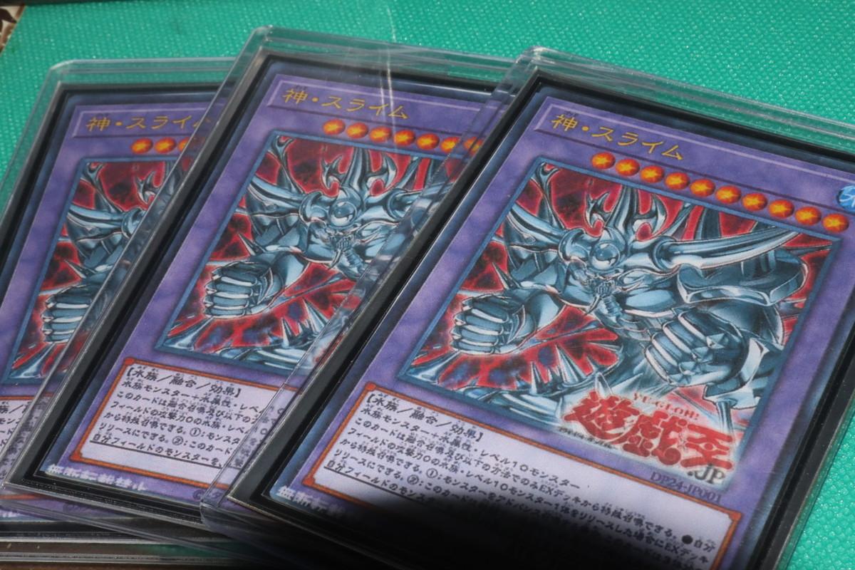 f:id:dagashiya-kei-chan:20200419223753j:plain