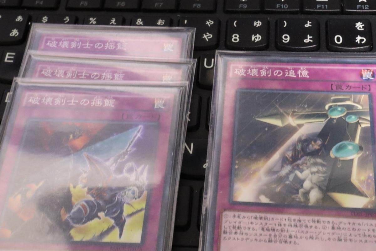 f:id:dagashiya-kei-chan:20200421215404j:plain