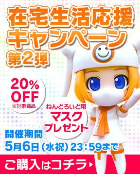 f:id:dagashiya-kei-chan:20200422101723j:plain