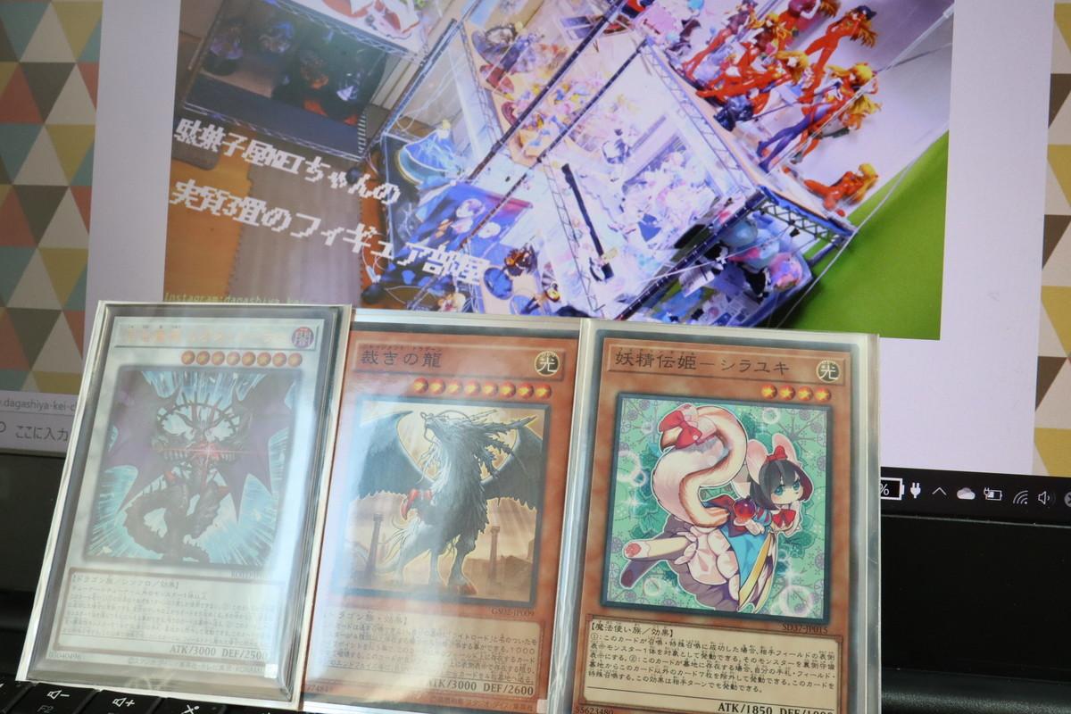f:id:dagashiya-kei-chan:20200425093202j:plain