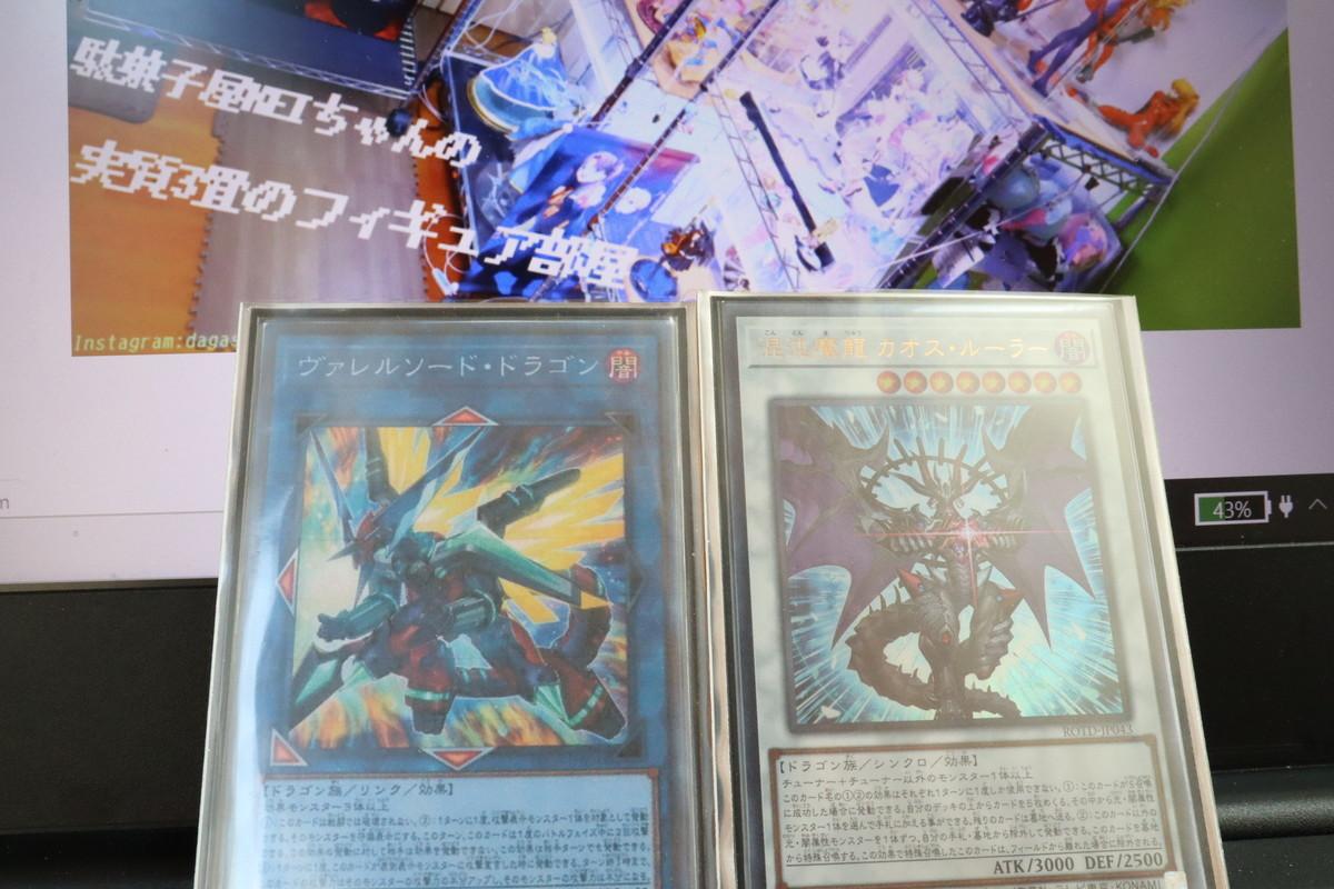 f:id:dagashiya-kei-chan:20200425093219j:plain