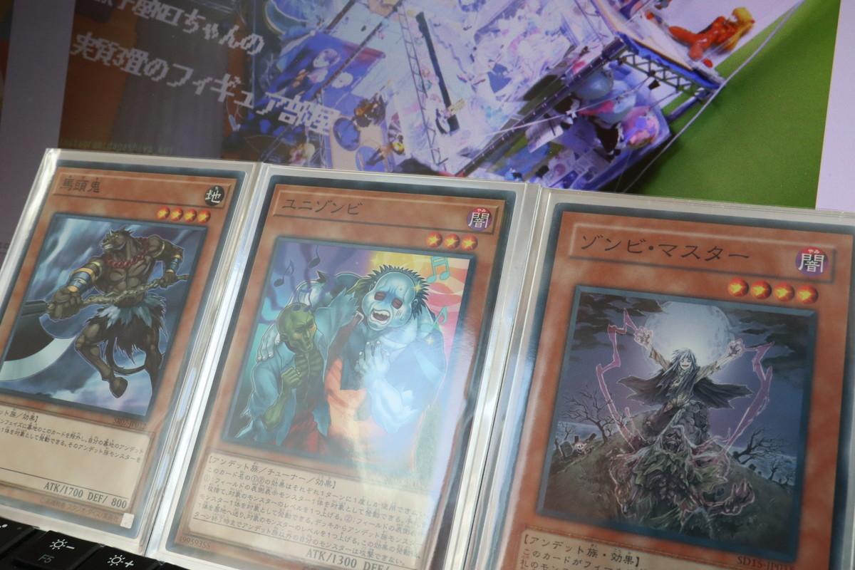 f:id:dagashiya-kei-chan:20200425093316j:plain