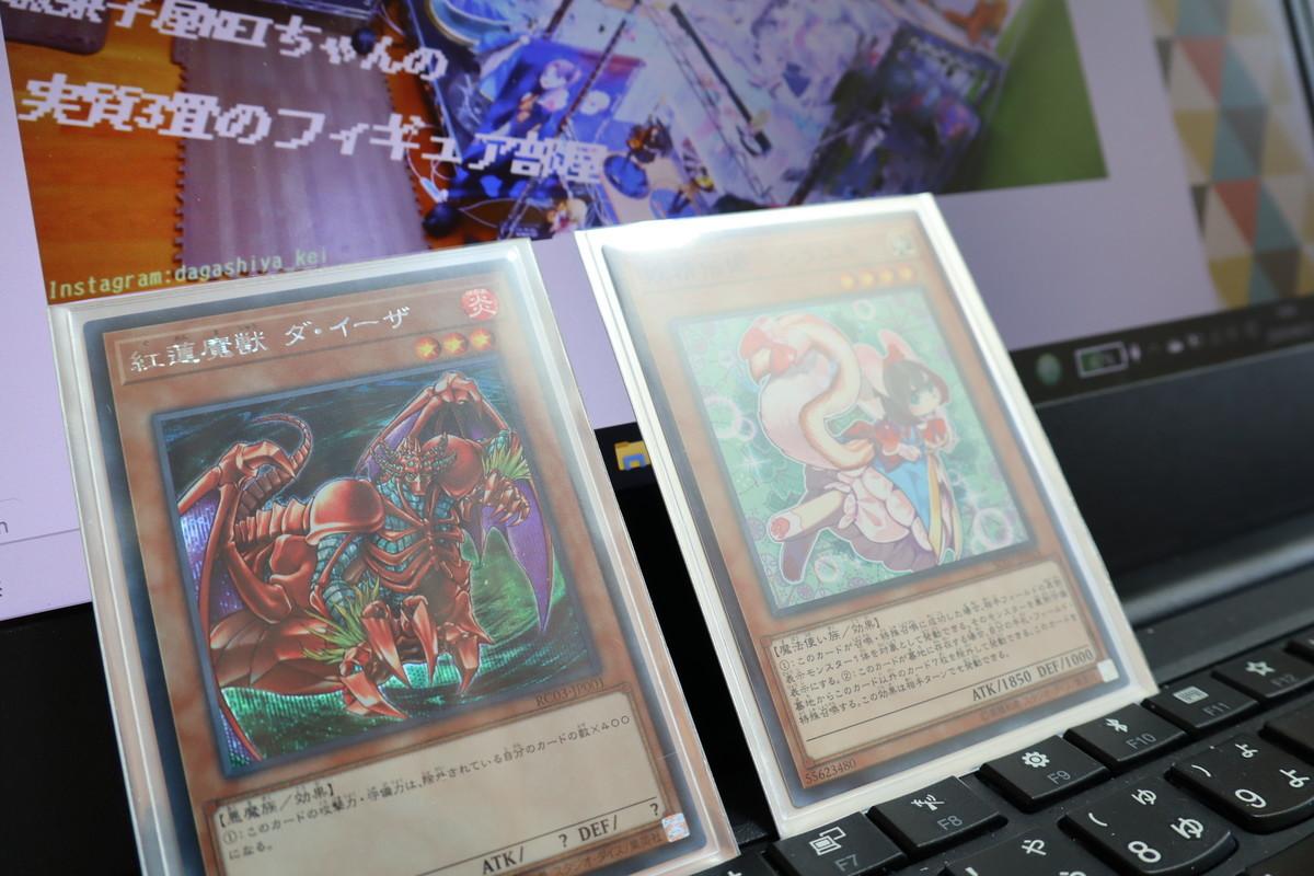 f:id:dagashiya-kei-chan:20200425093335j:plain