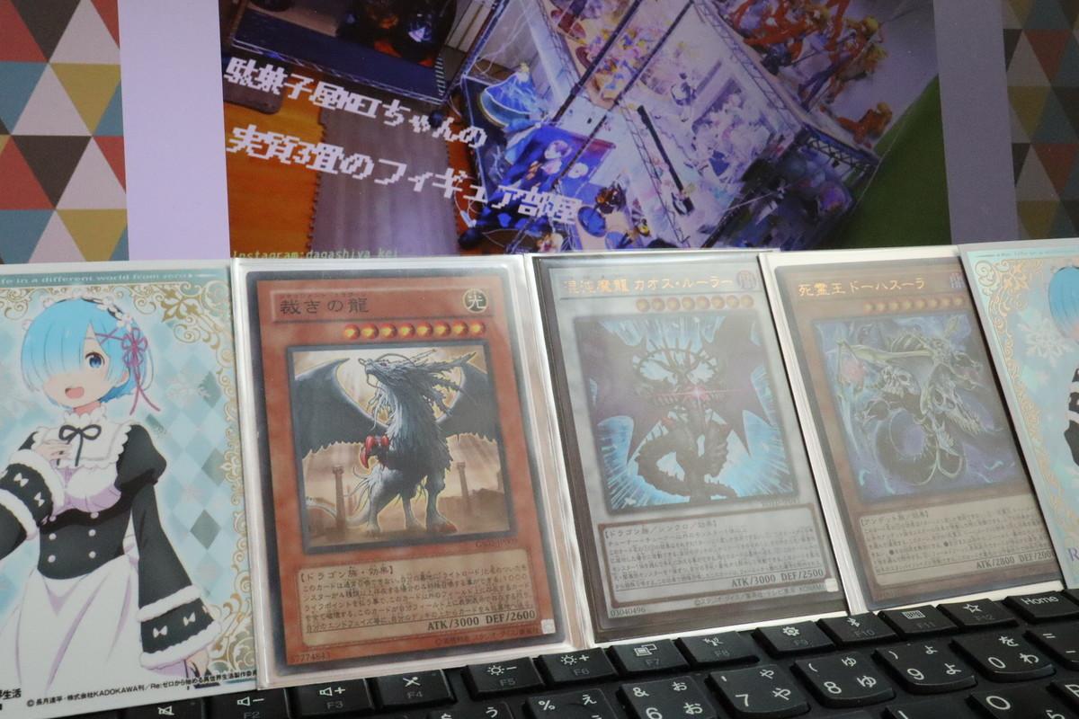f:id:dagashiya-kei-chan:20200425093411j:plain