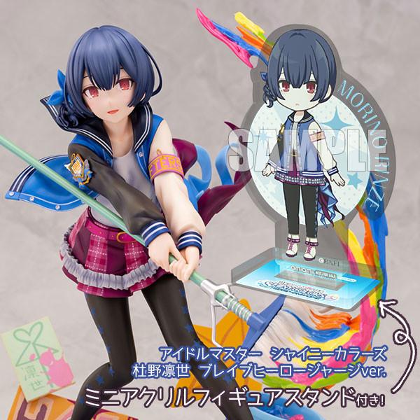 f:id:dagashiya-kei-chan:20200428180612j:plain