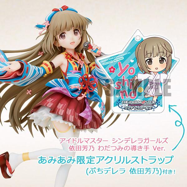 f:id:dagashiya-kei-chan:20200428182448j:plain