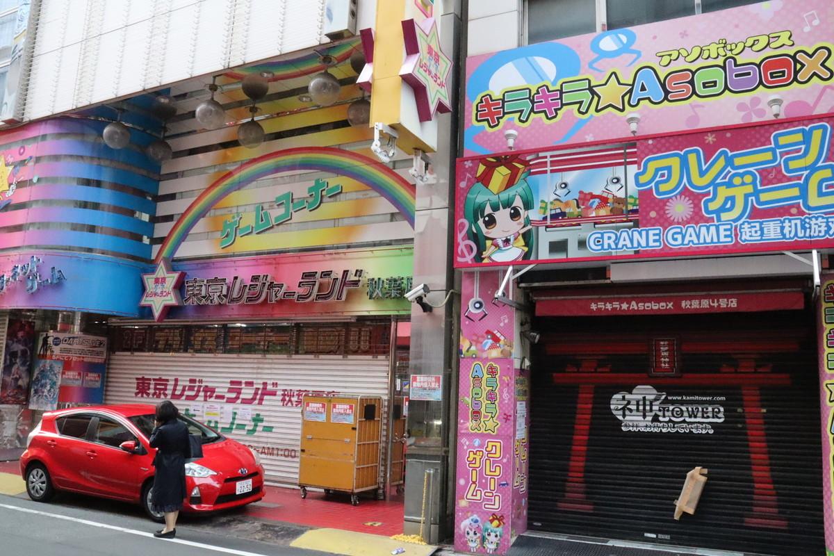 f:id:dagashiya-kei-chan:20200430181610j:plain