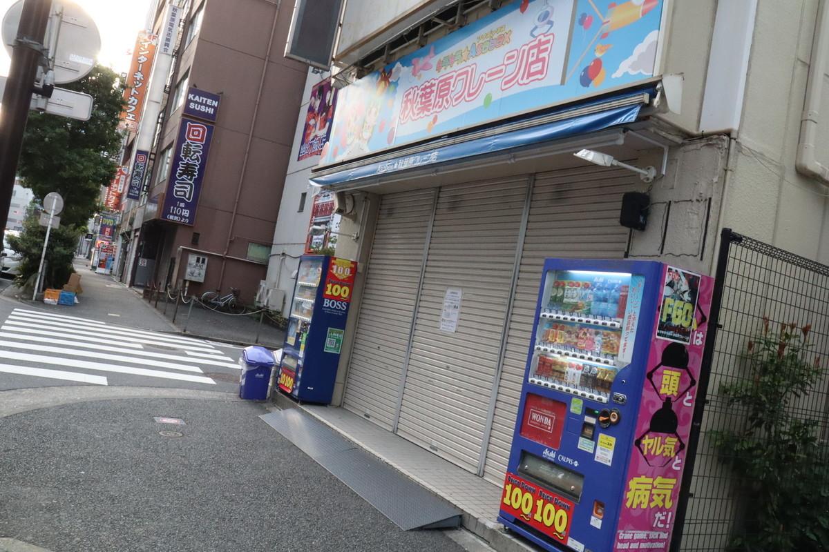 f:id:dagashiya-kei-chan:20200430181643j:plain