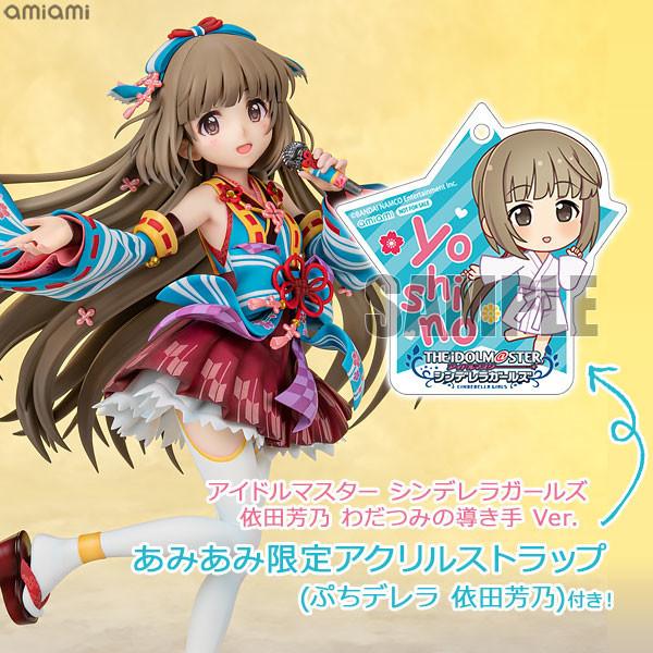 f:id:dagashiya-kei-chan:20200501184132j:plain
