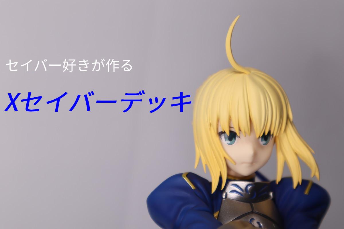 f:id:dagashiya-kei-chan:20200507190406j:plain