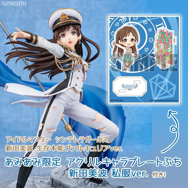 f:id:dagashiya-kei-chan:20200507234927j:plain
