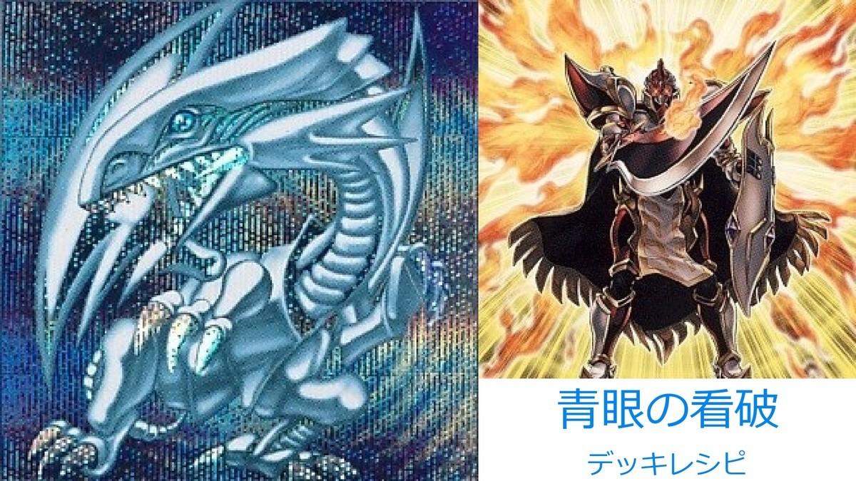 f:id:dagashiya-kei-chan:20200511110908j:plain