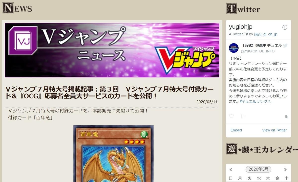 f:id:dagashiya-kei-chan:20200511152110j:plain