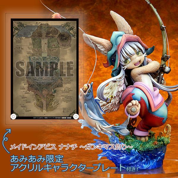 f:id:dagashiya-kei-chan:20200514201356j:plain