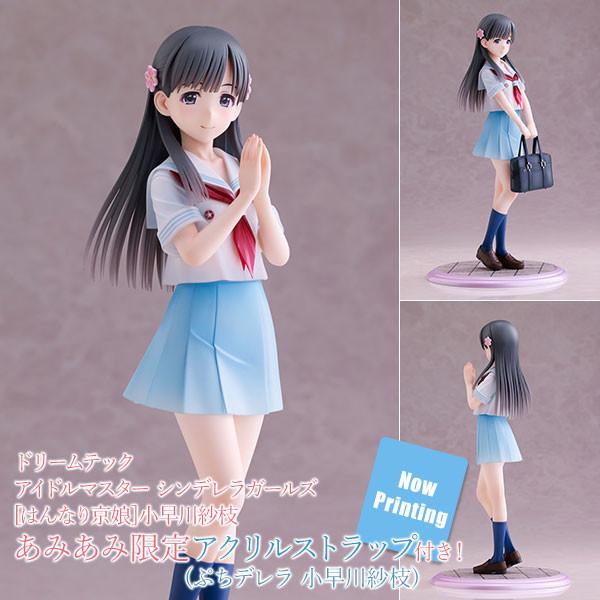 f:id:dagashiya-kei-chan:20200527172224j:plain