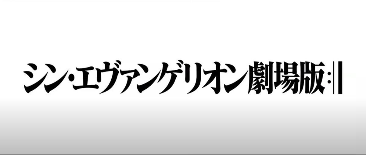 f:id:dagashiya-kei-chan:20200602003253j:plain