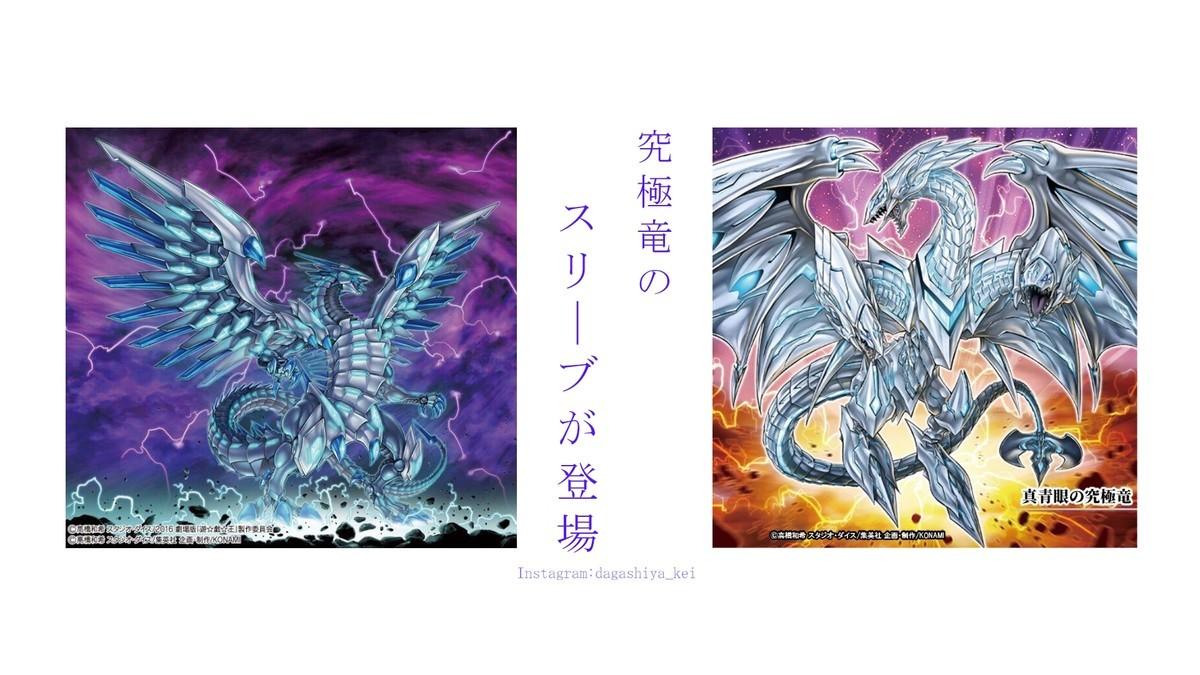 f:id:dagashiya-kei-chan:20200602114213j:plain