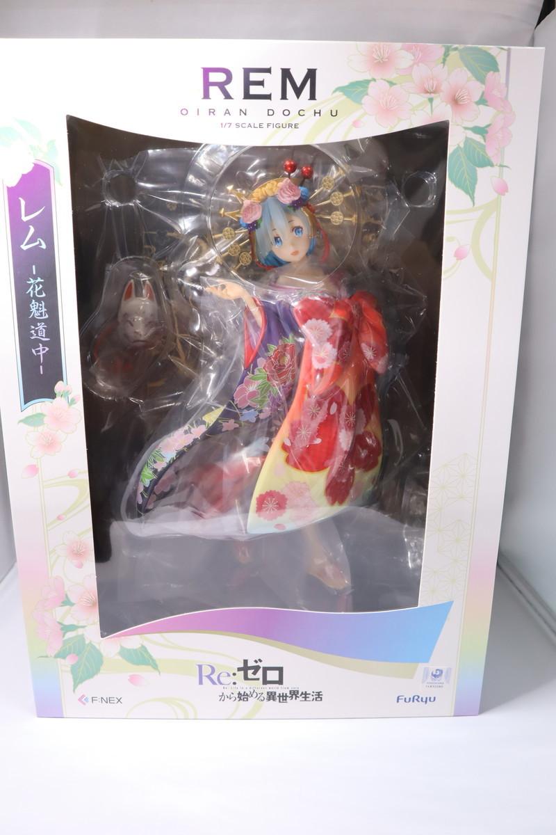f:id:dagashiya-kei-chan:20200603052156j:plain
