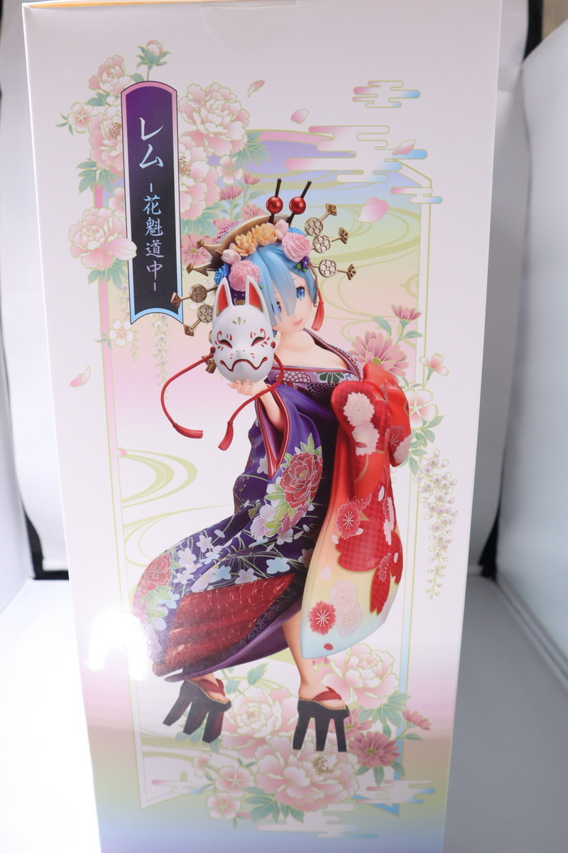 f:id:dagashiya-kei-chan:20200603052205j:plain
