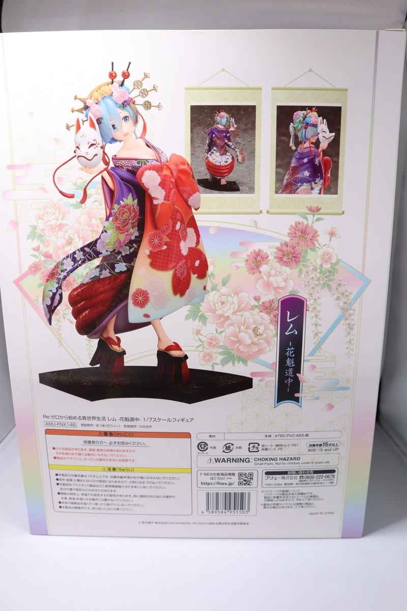 f:id:dagashiya-kei-chan:20200603052230j:plain