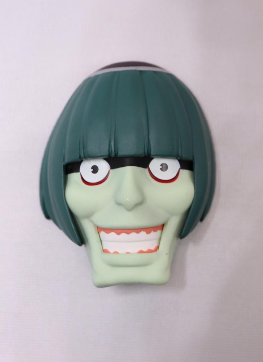 f:id:dagashiya-kei-chan:20200603055625j:plain