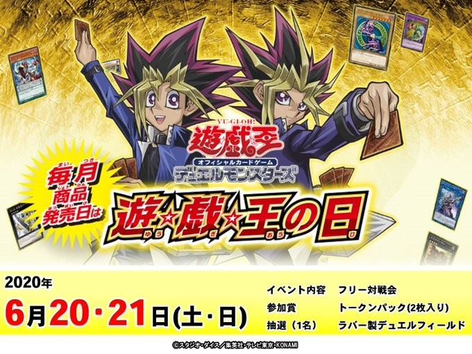 f:id:dagashiya-kei-chan:20200609154327j:plain