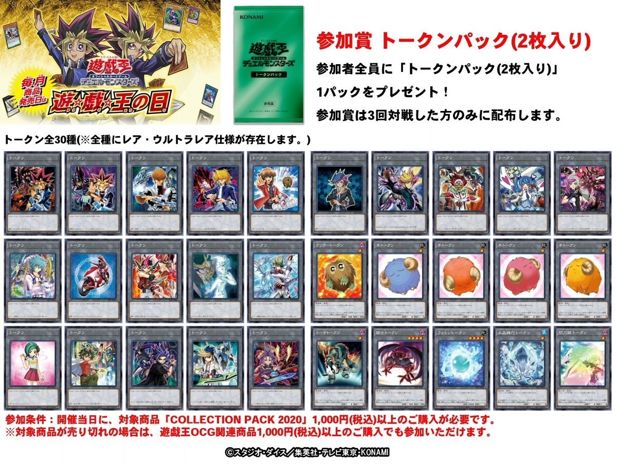 f:id:dagashiya-kei-chan:20200609154501j:plain