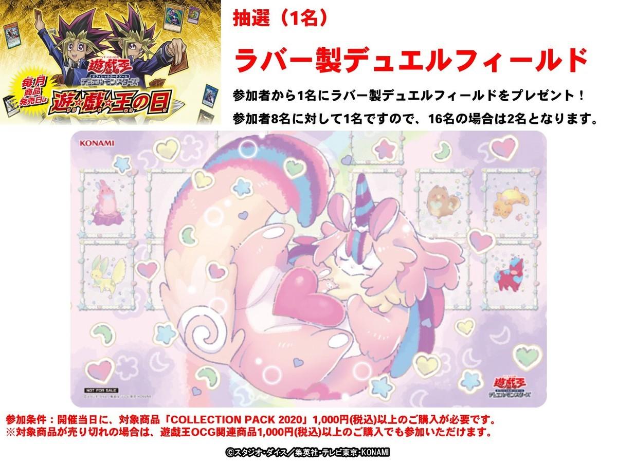 f:id:dagashiya-kei-chan:20200609154652j:plain