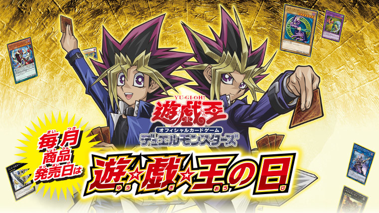 f:id:dagashiya-kei-chan:20200609162114j:plain