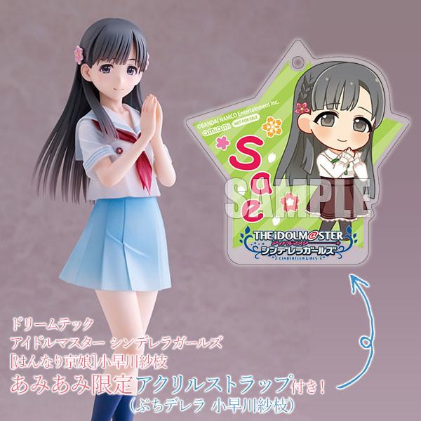 f:id:dagashiya-kei-chan:20200614225658j:plain