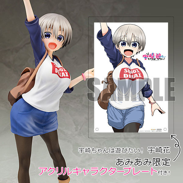 f:id:dagashiya-kei-chan:20200616224921j:plain
