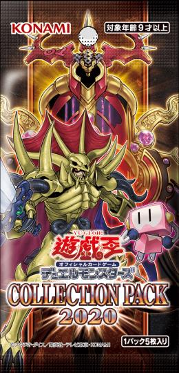 f:id:dagashiya-kei-chan:20200619111014p:plain