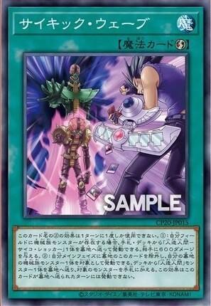f:id:dagashiya-kei-chan:20200619111230j:plain