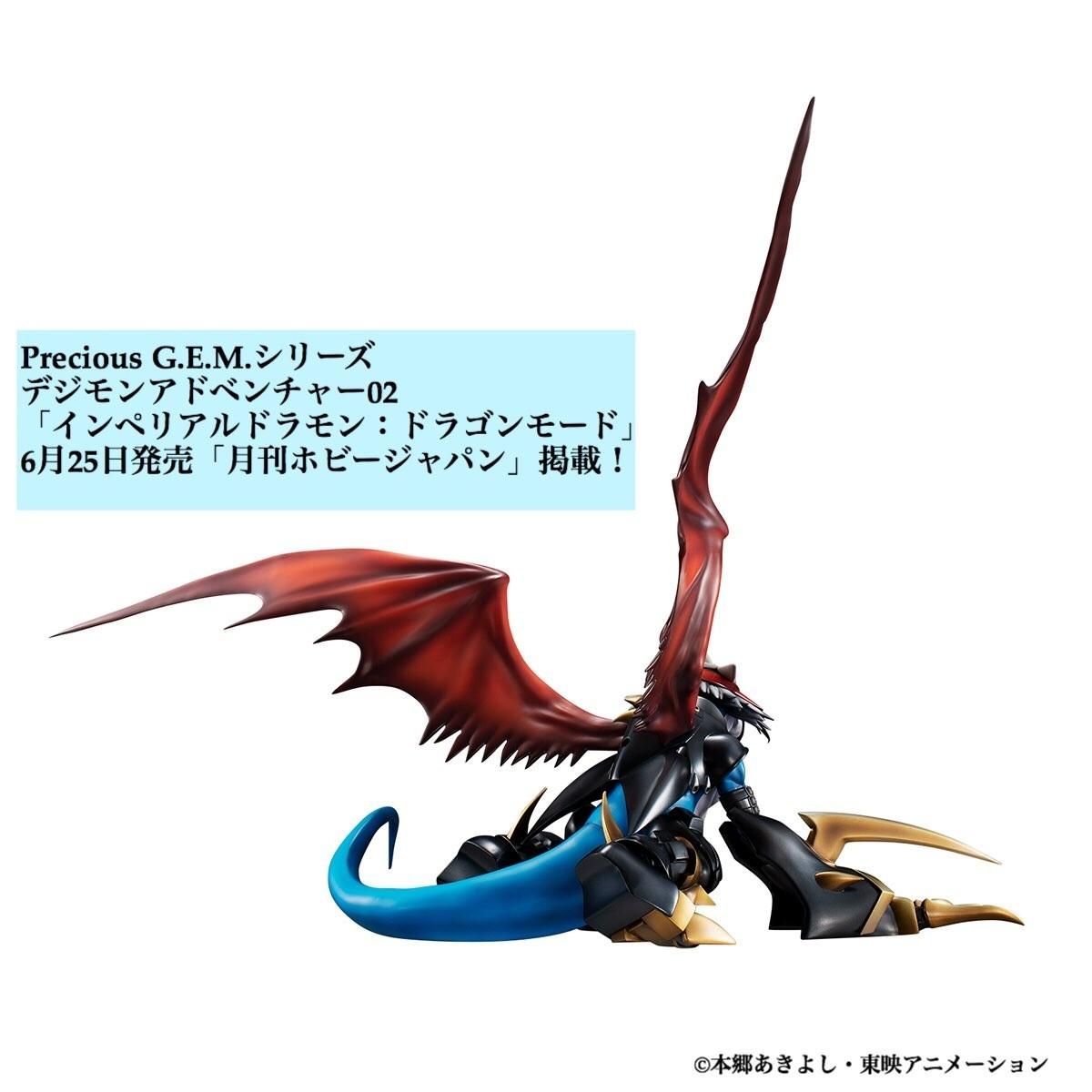 f:id:dagashiya-kei-chan:20200626004627j:plain