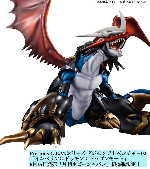 f:id:dagashiya-kei-chan:20200626004631j:plain