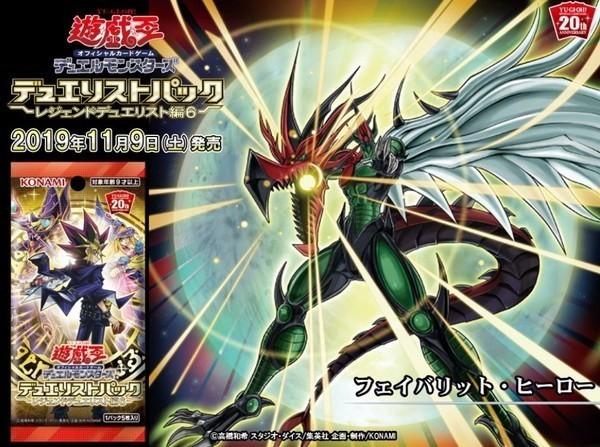 f:id:dagashiya-kei-chan:20200626150434j:plain
