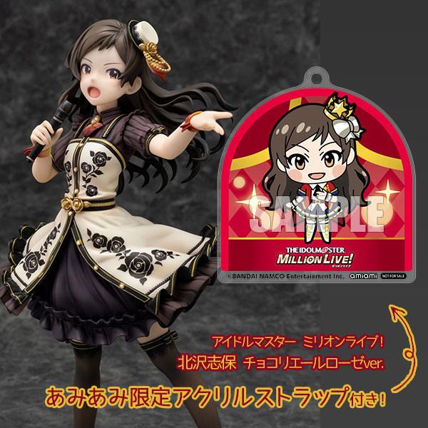 f:id:dagashiya-kei-chan:20200629232658j:plain