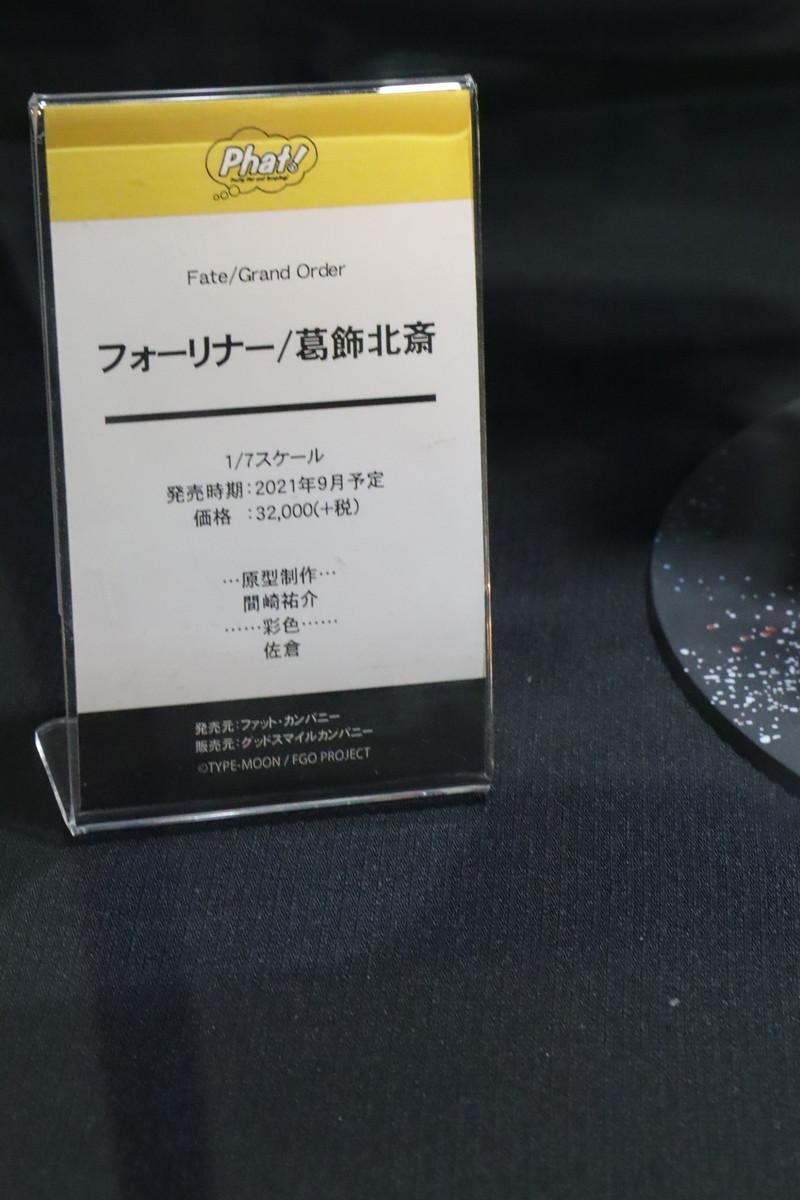 f:id:dagashiya-kei-chan:20200630133832j:plain
