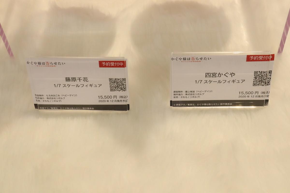 f:id:dagashiya-kei-chan:20200630184300j:plain
