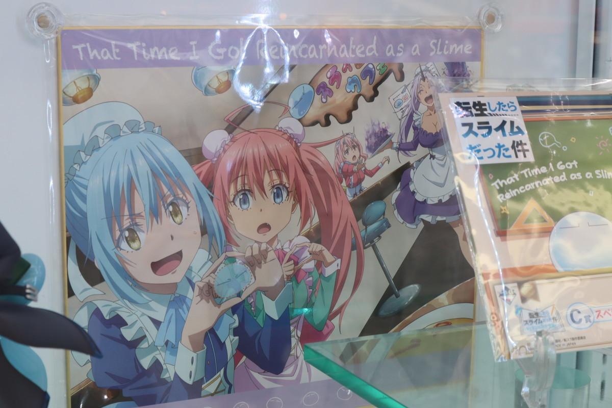 f:id:dagashiya-kei-chan:20200630214047j:plain