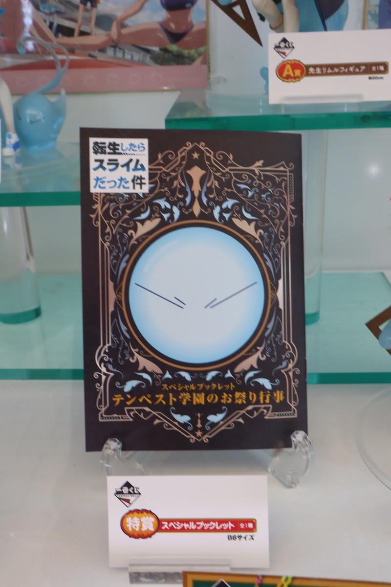 f:id:dagashiya-kei-chan:20200630214116j:plain