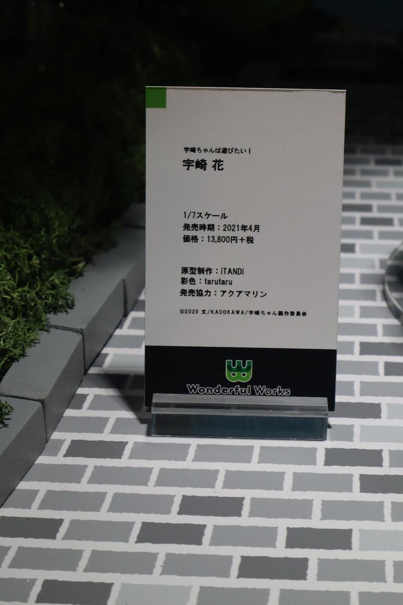 f:id:dagashiya-kei-chan:20200630222319j:plain
