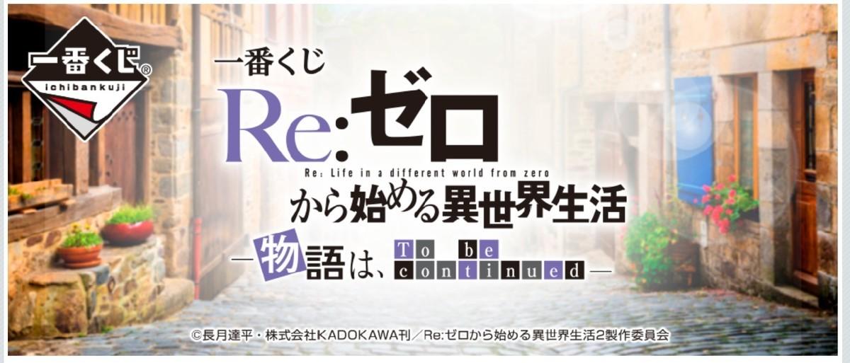 f:id:dagashiya-kei-chan:20200706190012j:plain