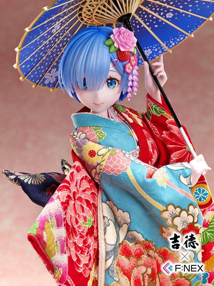 f:id:dagashiya-kei-chan:20200709004357j:plain