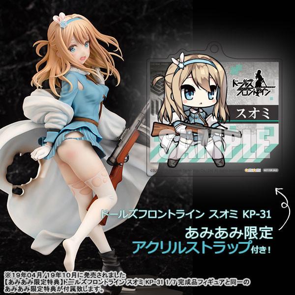 f:id:dagashiya-kei-chan:20200709210150j:plain