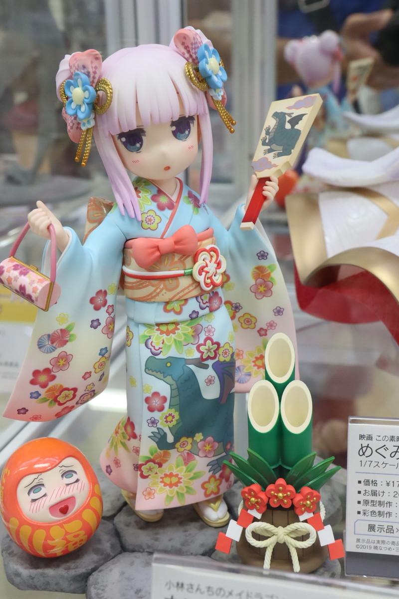 f:id:dagashiya-kei-chan:20200710211903j:plain