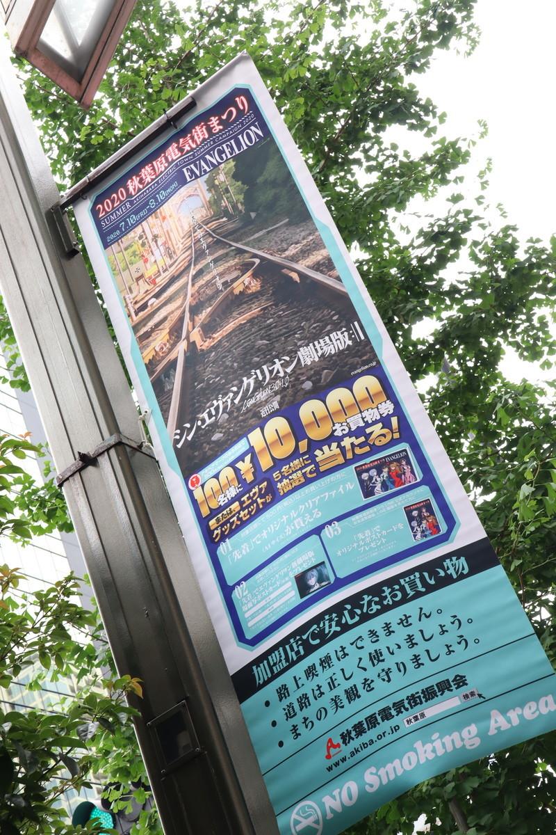 f:id:dagashiya-kei-chan:20200710220124j:plain
