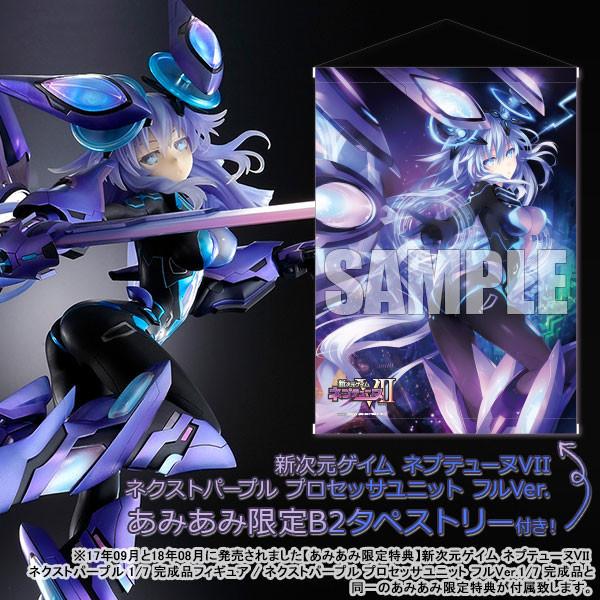 f:id:dagashiya-kei-chan:20200710222403j:plain