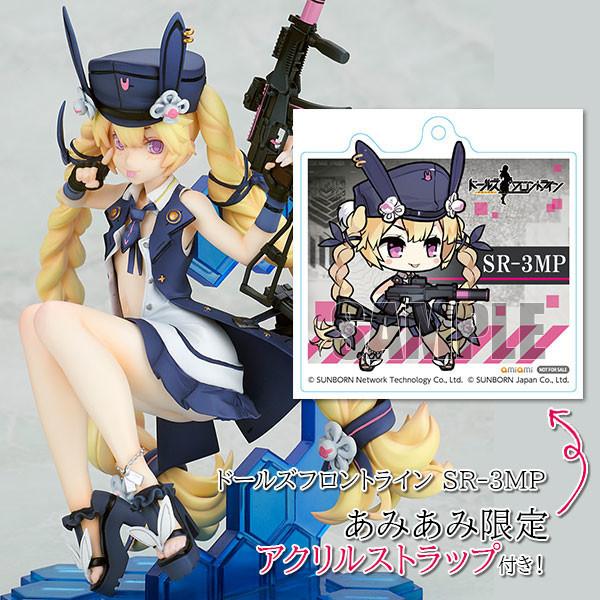f:id:dagashiya-kei-chan:20200710223033j:plain